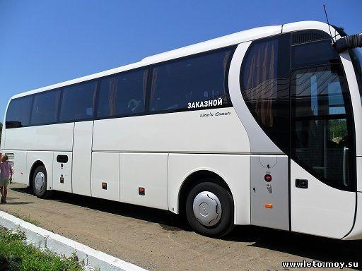 Автобусные туры на черное море из